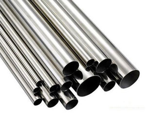Stainless Steel Ornamental Tube Suppliers